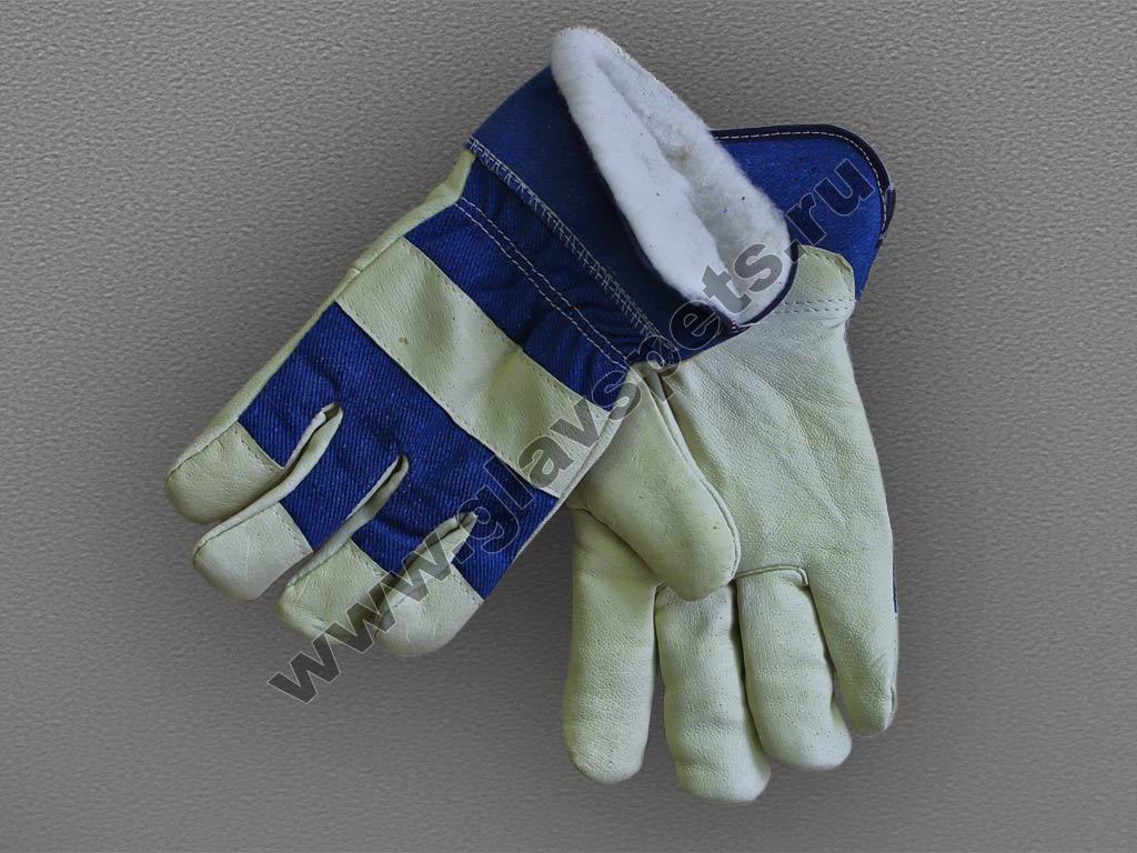 Перчатки кожаные  комбинированные утепленные (Хватка)