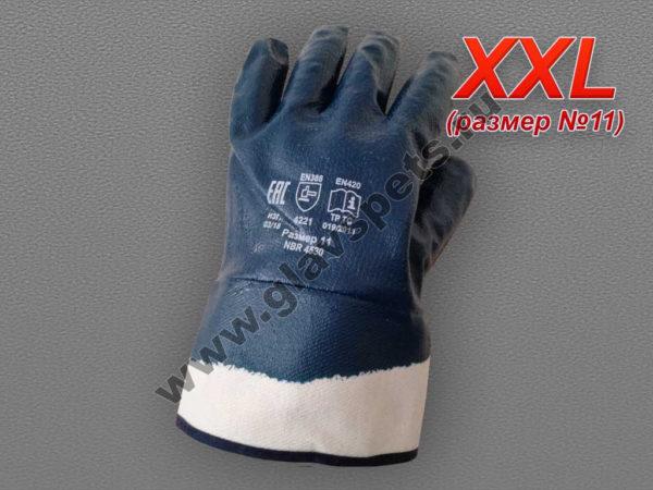 Перчатки с полным нитриловым покрытием крага с ПВХ покрытием