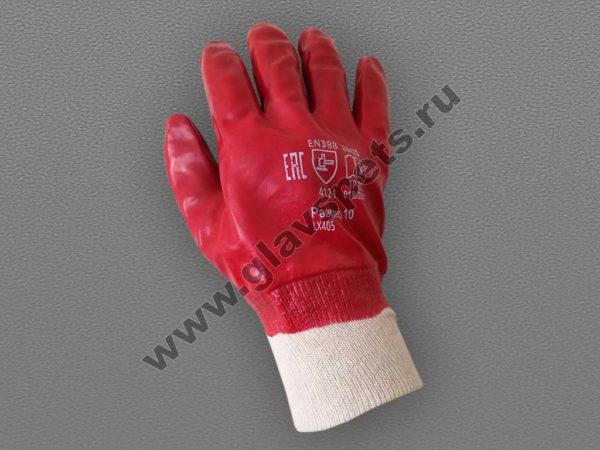 Нитриловые рабочие перчатки Гранат +