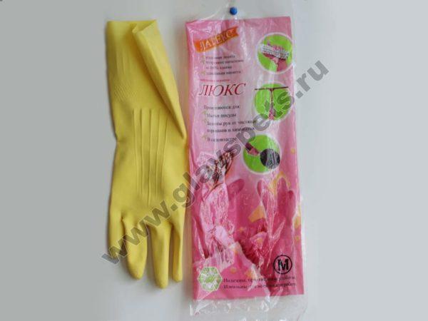Хозяйственные перчатки латексные Люкс