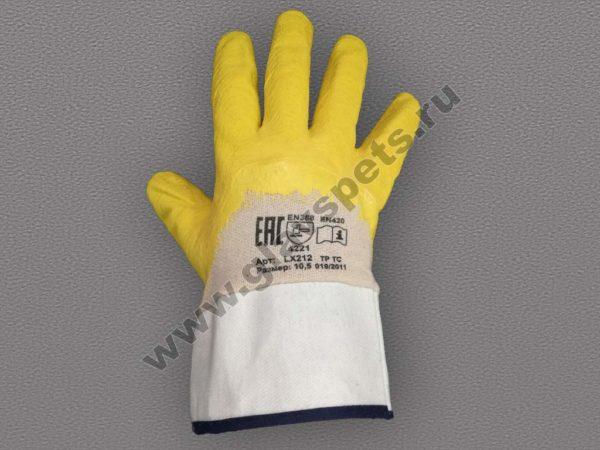 купить недорого оптом перчатки стекольщика нитриловые прорезиненные, ООО Компания Главспец поставщик- производитель рабочих перчаток и рукавиц в Москве