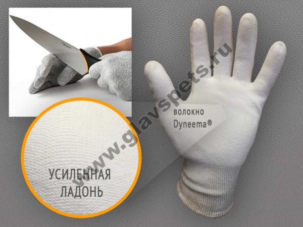 Перчатки с защитой от порезов из волокон Дайнима Dyneema усиленная ладонь