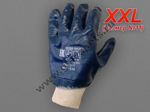 Перчатки манжет-резинка с полным нитриловым покрытием, купить рабочие перчатки москва купить опт Компания Главспец поставщик- производитель рабочей одежды