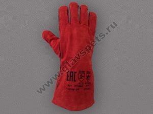 купить оптом от производителя краги спилковые красные пятипалые с подложкой ТРЕК, купитьрабочие перчатки и рукавицы оптом с подробным описанием товара
