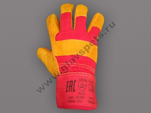 купить недорого оптом перчатки спилковые комбинированные, компания Главспец, купитьрабочие перчатки оптом, выгодные цены, доставка по России, выгодная цена
